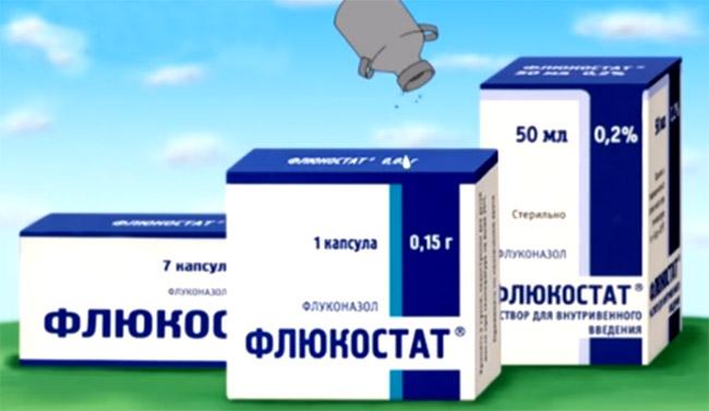 Результаты применения свечей Флюкостат при молочнице