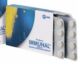иммунал таблетки