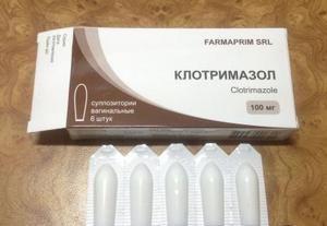 Суппозитории Клотримазол