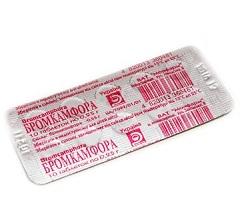 лечение мастопатии бромкамфора