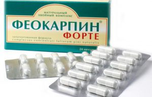 феокарпин при лечении мастопатии