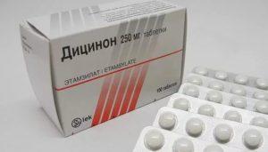 Дицинон при месячных таблетки