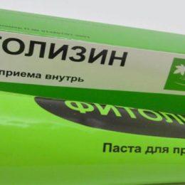 фитолизин при цистите